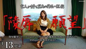 Mesubuta   120413 498 01   Kanako Oishi