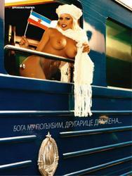 Дражена Габрик, фото 9. Drazena Gabric for Playboy Serbia December 2010, photo 9