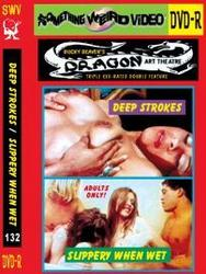 th 083546751 tduid300079 DeepStrokes 123 812lo Deep Strokes (1980)