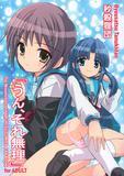 Suzumiya Haruhi no Yuuutsu +100 Doujin Th_56900_001_123_880lo