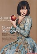 Maeda Atsuko - Vogue Japan - Dec 2012 (x3)